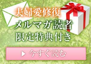 家庭内別居,カウンセリング,井上貴美,姫路